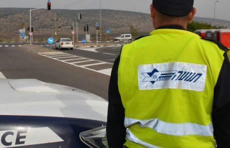 על כבישי ישראל: האם עיוור יכול לנהוג?