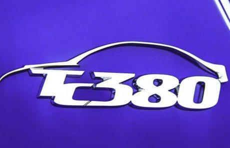 סובארו STI TC380: גרסת פרידה לאסתי הנוכחית