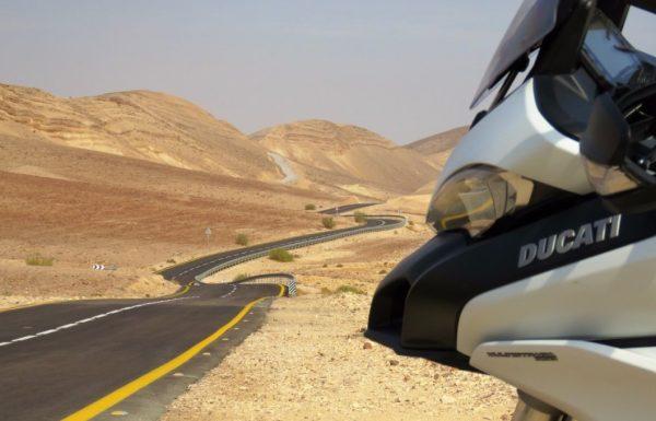 אוברדרייב בדרכים: כביש ערד-מצדה